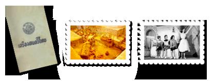 cover-frame7