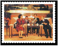 2535-china-yang-shangkun-president