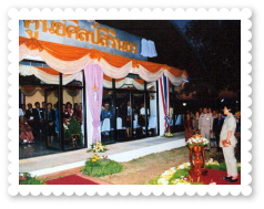 2536-royal-activity-hrh-princess-maha-chakri-sirindhorn-art-center-01