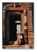 2536-royal-activity-literature-cambodia