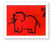 2536-royal-activity-painting-red-elephant