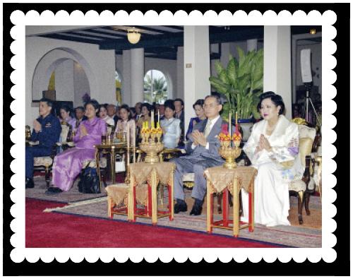 2543-50-year-wedding-anniversary