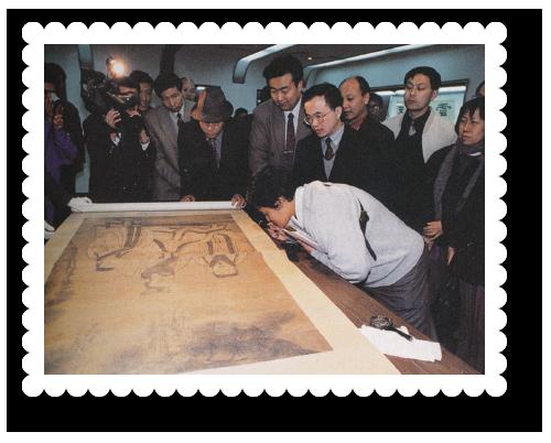 2543-china-confucius-museum