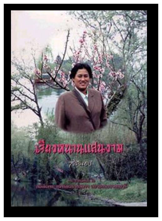 2543-literature-beautiful-jiang-nan
