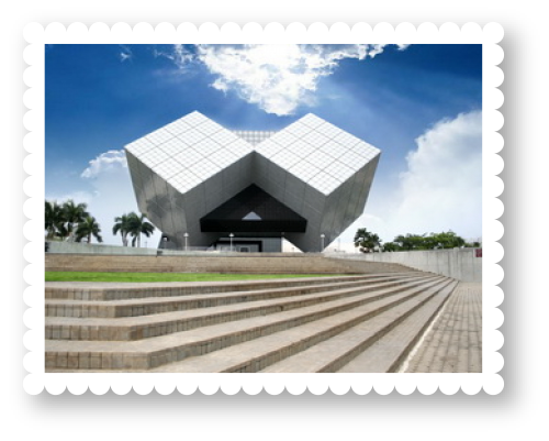 2543-national-science-museum