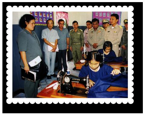 2543-occupational-training-ban-sop-mang-school-bo-kluea-nan