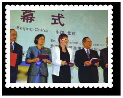 2547-china-beijing-international-education-expo