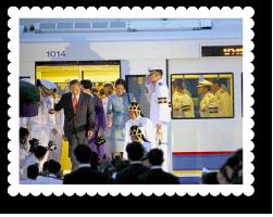 2547-king-queen-mass-rapid-transit-mrt