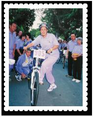 2548-bicycle-race