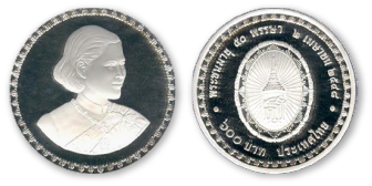 2548-coin-50-years-birthday-anniversary