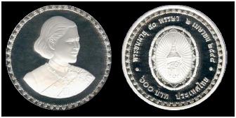 2548-coin-50-years-birthday-anniversary