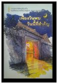 2548-literature
