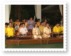 sirindhorn foundation's day