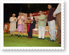 Delhi Sustainable Development Summit