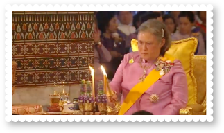 royal birthday merit
