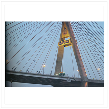 23 พฤศจิกายน 2553 สะพานภูมิพล 1 ระหว่างทางไปคลองลัดโพธิ์